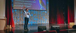 Как развивать продажи в интернете иркутянам расскажут на бесплатном семинаре