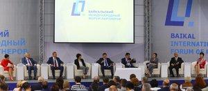 Байкальский форум партнеров: новые возможности для регионального бизнеса