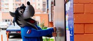 Операция «Серый Волк»: откроют ли дети двери незнакомцу