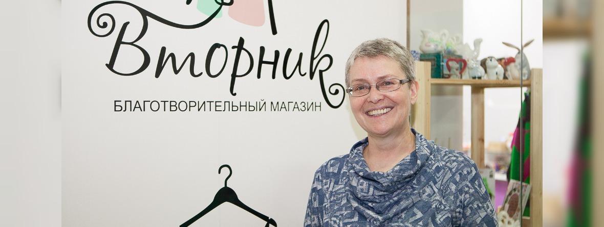 Светлана Первенецкая