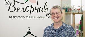 Каждый день — «Вторник»: история успеха социального магазина