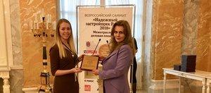 ФСК «Родные Берега» получила золотой знак «Надежный застройщик 2018»
