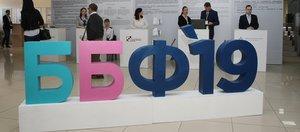 «Байкал Бизнес Форум»: будущее уже пришло