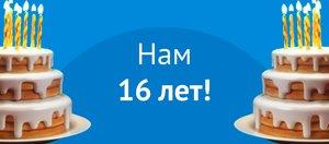 Поздравления сайта IRK.ru с днем рождения
