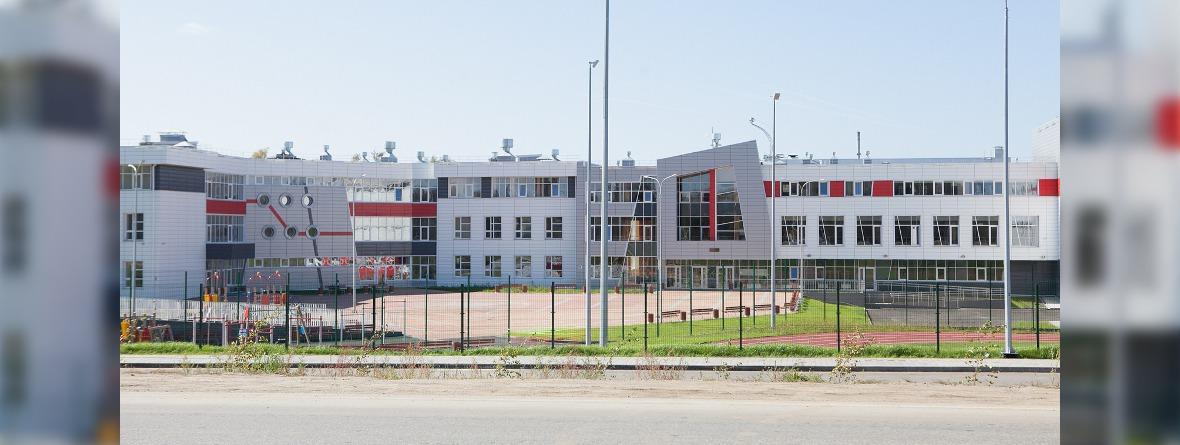 Школа в Молодежном. Фото - Анастасия Влади