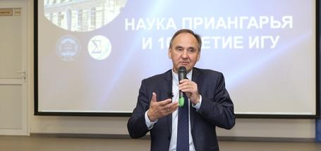Новогоднее поздравление главы Иркутского государственного университета Игоря Бычкова