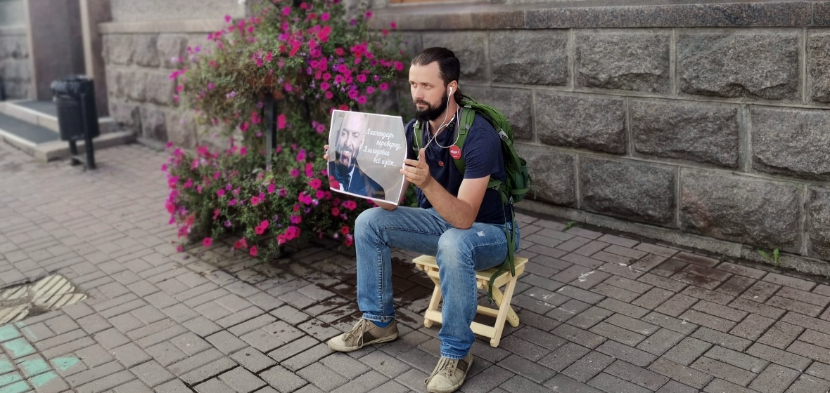 Иркутский блогер Фёдор Т — о пикетах, голодовке и справедливости