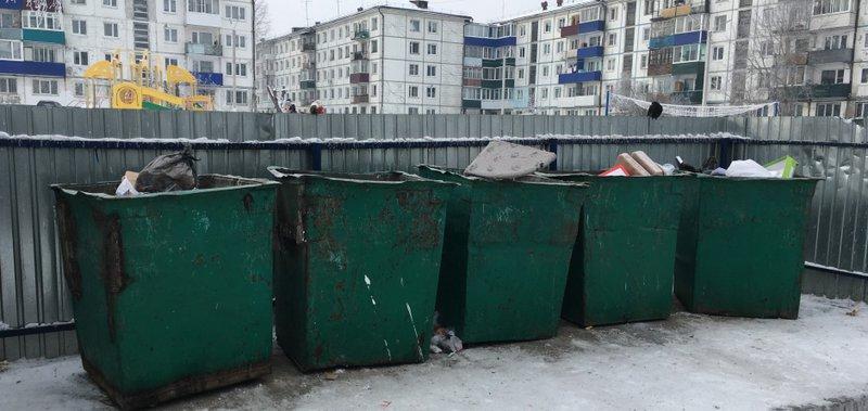 C 1 января 2019 года в Иркутской области стартовала реформа.