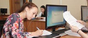 Как подать документы в университет