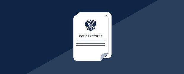 Общественники, политики и предприниматели Иркутской области о поправках и голосовании