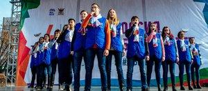 Власти Иркутска и области поздравляют с Днем народного единства