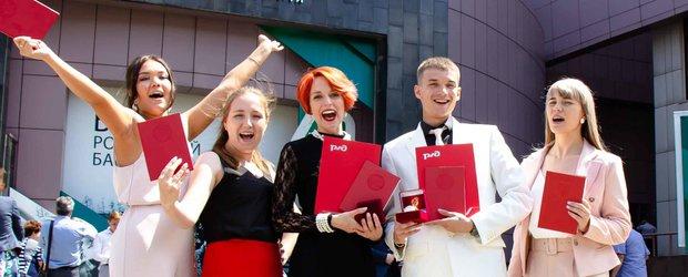 РЖД оплатит половину стоимости обучения в ИрГУПСе