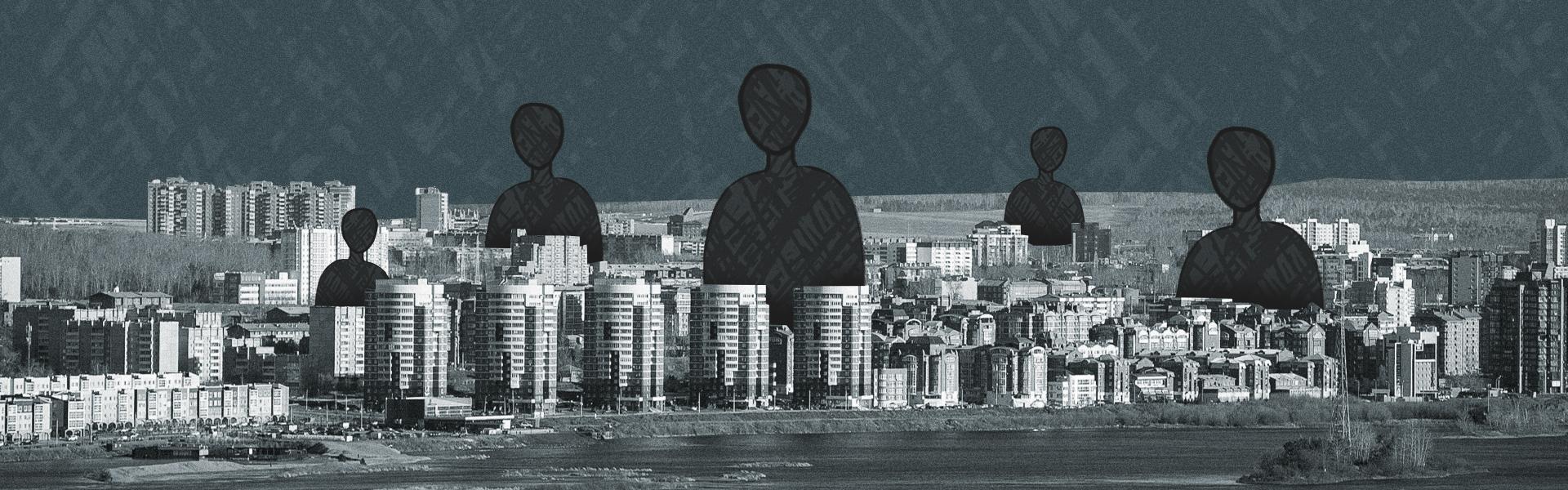Черные ритуальные агенты в Иркутске: кто они и что им нужно?