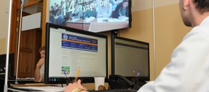 Дни открытых дверей в режиме онлайн проходят в институтах и на факультетах ИГУ