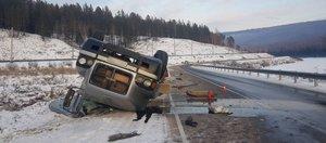 Обзор ДТП: страшная гибель водителя лесовоза