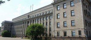 Эксперты о начале декриминализации Иркутской области