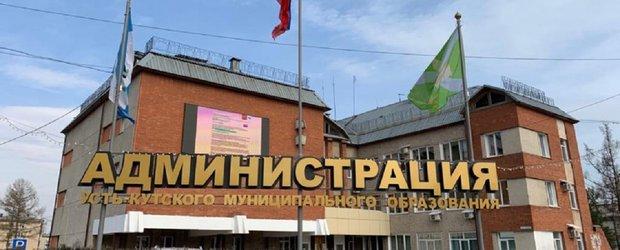 Выборы мэра Усть-Кутского района будут непредсказуемыми