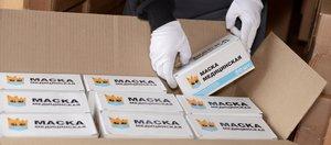 Своими руками: кто и как запустил производство масок в поселке за 900 километров от Иркутска