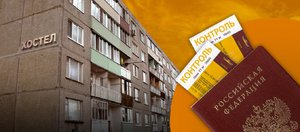 Что ждет россиян в октябре? Обзор изменений законов