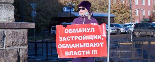 «Мы просто хотим жить спокойно». Жильцы дома на Пискунова, 40 вышли на пикет возле мэрии