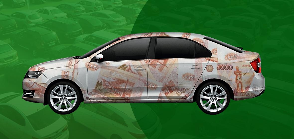 Купить машину в кредит без первоначального взноса в иркутске