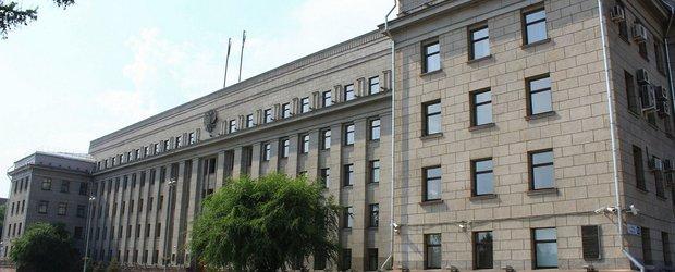 Новый состав правительства Иркутской области