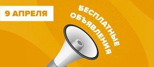 Предложения иркутских компаний