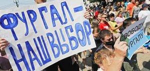«Сергею Левченко хочется быть Фургалом. Но он – не Фургал»