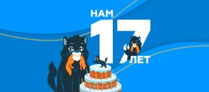 IRK Fest «Твой Иркутск»: день рождения в прямом эфире