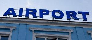 Как работает пункт пропуска в международном аэропорту Иркутска