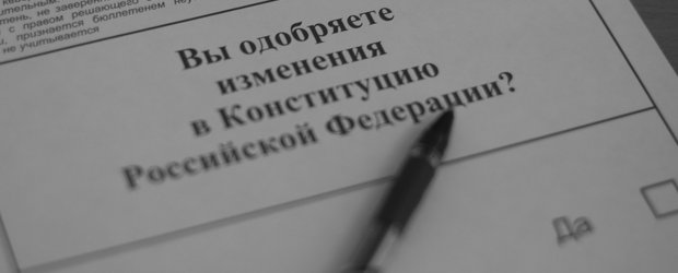 Легитимно и прозрачно: эксперты об итогах голосования 1 июля