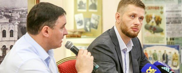 Дума и администрация Иркутска объединились для развития города