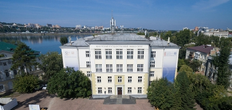 Пять редких специальностей, которые можно получить в Иркутске