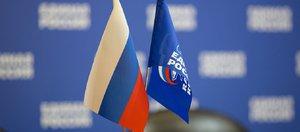 Единороссы укрепились в Иркутской области