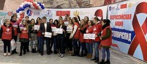 Как в Иркутске прошла Всероссийская акция «Стоп ВИЧ/СПИД»