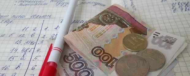 «Праздничные» премии от губернатора Левченко