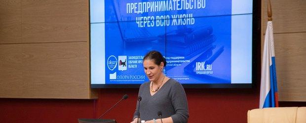 Как в Иркутске бесплатно получают дополнительное образование