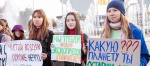 Как девочка из Швеции вдохновила иркутских студентов на пикет