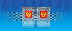 Полуфинал: 8 кандидатов в губернаторы Иркутской области
