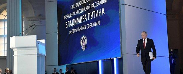 Политики и эксперты оценили послание Путина Совфеду