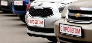 Подержанный автомобиль за 300 тысяч рублей
