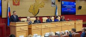 Двухдневная сессия: инаугурация губернатора и проекты законов