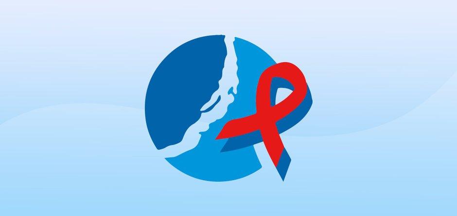 Полезная информация от Центра СПИД.