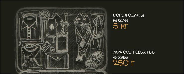 Только с начала этого года на Иркутской таможне возбудили 92 дела об административных правонарушениях. Чтобы вы не попали в число нарушителей, мы подготовили специальную памятку.