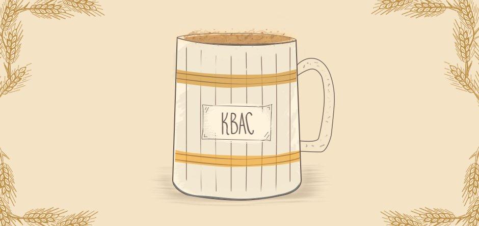 Интересное о квасе и рецепт напитка в нашей инфографике.