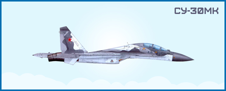 С 2002 года на Иркутском авиационном заводе серийно выпускают многоцелевой Су-30МК. Это первый в мире боевой самолет, обладающий сверхманевренностью.