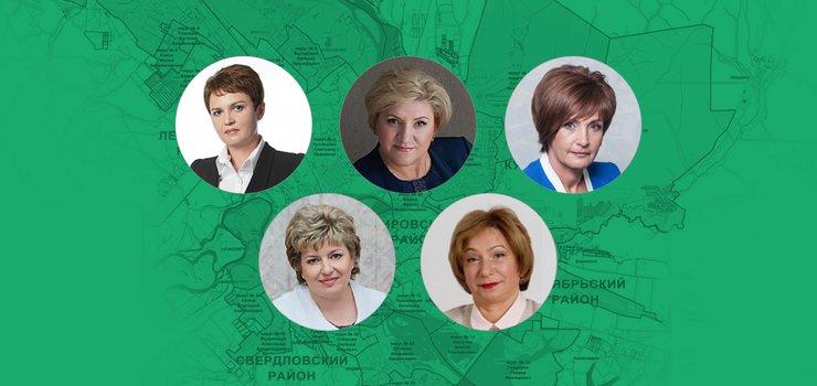Среди депутатов всего пять представительниц прекрасного пола.