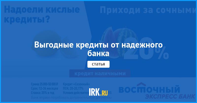 владивосток google карты