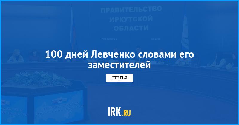 оао облжилкомхоз иркутск банкротство