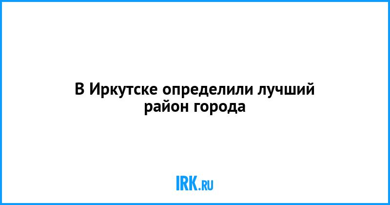 Новосиньково дмитровский район поликлиника